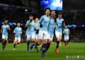 Manchester City Berhasil Terbang ke China